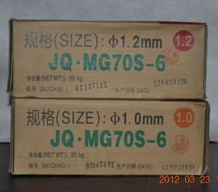 大桥牌J422电焊条大桥THJ422电焊条图片