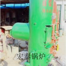 泰安小型蒸汽锅炉供应商,日照泰安小型蒸汽锅炉供应商,青岛泰安小型蒸汽锅炉供应商