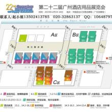 供应广州酒店纺织客房用品展