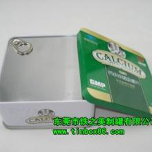 供应厂家供应彩妆眼影盘唇膏套装铁盒