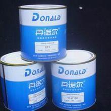 供应用于印刷的胶印油墨,哪里回收油墨,哪里回收胶印油墨,