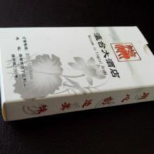 济南手帕纸定做13256783338
