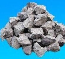 供应安阳的磷铁现在是什么价格?