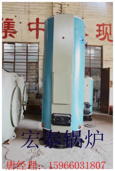 浴池洗浴供暖锅炉厂家,山东浴池洗浴供暖锅炉,青岛浴池洗浴供暖锅炉