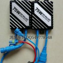 供应厂家24V75WHID大功率安定器图片