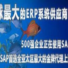 浙江宁波服装生产厂管理软件服装制造ERP系统上海达策批发