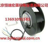 供应西门子变频器风机R2E190-AE77-09北京恒瑞宏晟质量保证