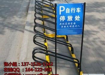 桂丰款式新颖的非机动车停放架图片