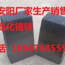 供应氮化铬铁生产厂家