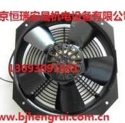 北京恒瑞热销ebm西门子风机W2D250-GA04-15