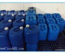 供应上海不锈钢镜面电解抛光设备厂家图片