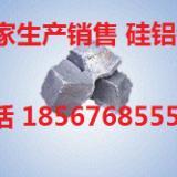 供应用于脱氧剂的安阳合金厂生产供应硅铝铁