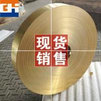 供应h68铜板厂家