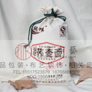 时尚帆布袋环保帆布袋束口袋大米袋图片