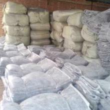 供应沙发保护套包装棉毡无纺布包装套椅子保护毯