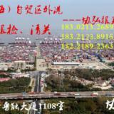 供应用于进口代理清关的上海机场进口清关公司协弘清关公司