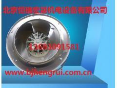 供应6SY7010-7AA15原装Siemens变频器风扇,质量保证
