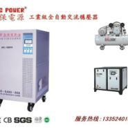 辽宁空压机气泵专用电力电源稳压器图片