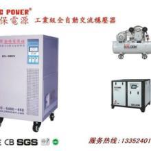 供应沈阳稳压器变压器自动调压器,电力自动调压稳压器,机床电源精密调压器,CNC电源稳压变压器批发