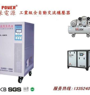 沈阳稳压器变压器自动调压器图片/沈阳稳压器变压器自动调压器样板图 (1)
