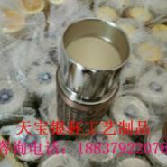 专业生产纯银保健杯图片