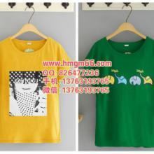 供应用于服装批发的时尚T恤韩版印花连帽卫衣T恤批发批发