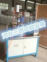 供应TSY-12型土工合成材料直剪仪