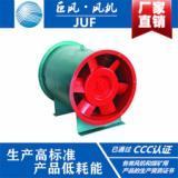 供应HTF单速消防高温排烟风机,消防风机,单速排烟机