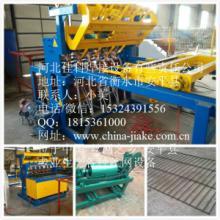 供应用于焊接脚手架|建筑网片|铁丝网片的脚踏网排焊机