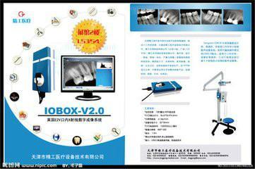供应宣传单印刷37广州宣传单印刷价格,广州宣传单印刷厂家