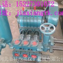 供应BW-250注浆泵生产厂家 优质BW-250注浆泵批发图片