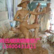 供应泥塑工艺品厂家 玻璃钢雕塑报价加图片