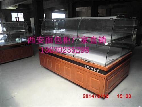 甘南藏族自治区哪里有面包中岛柜销售