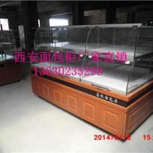 供应甘南藏族自治区哪里有面包中岛柜、甘南藏族自治区面包展示柜厂家定做批发