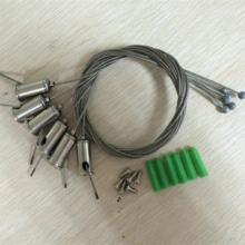 供应灯饰挂线钢丝绳