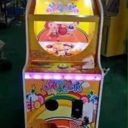 晋城儿童玩琉璃珠投币游戏机摇摇车图片