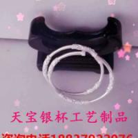 供应银戒指  银戒指设计定做 银戒指批发