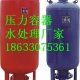 供应隔膜式气压罐