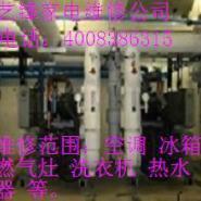 温州开利机组空调厂家维修图片