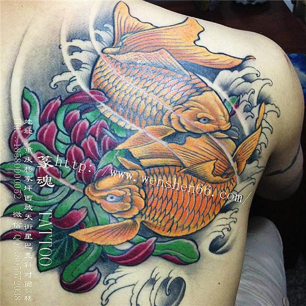 后背鱼纹身图案大全_纹身_纹身供货商_供应花纹身图案后背纹身狼