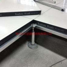 供应瓷砖防静电地板瓷砖架空地板