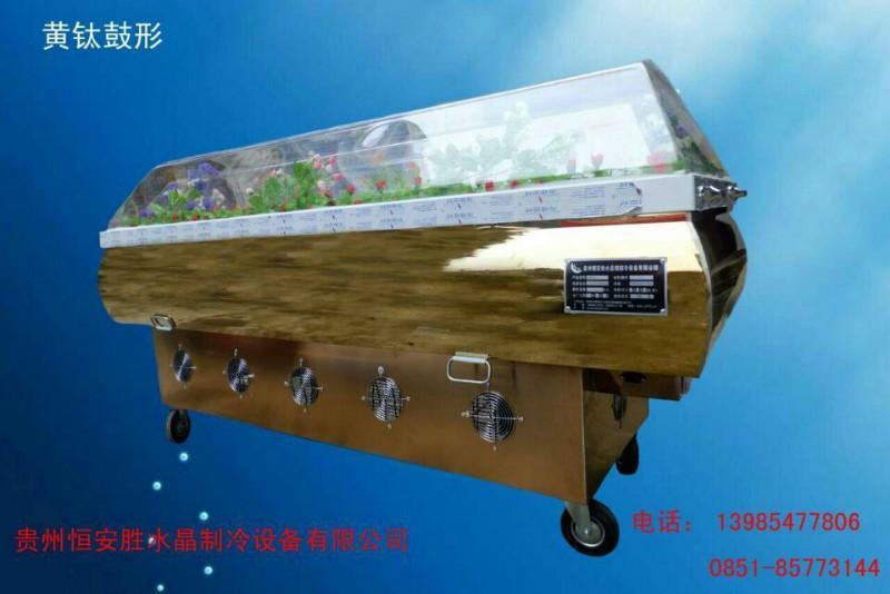 供应哪里有水晶冰棺卖,贵州水晶冰棺厂家直销,水晶冰棺材质