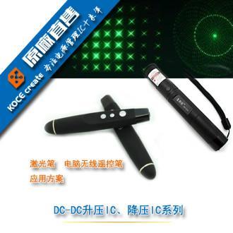 供应电动玩具5.0v升压IC/升压