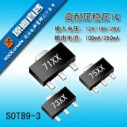XZ5121OED升压IC白灯背光驱动IC图片