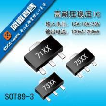 供应用于门铃的电压检测复位IC,原装正品