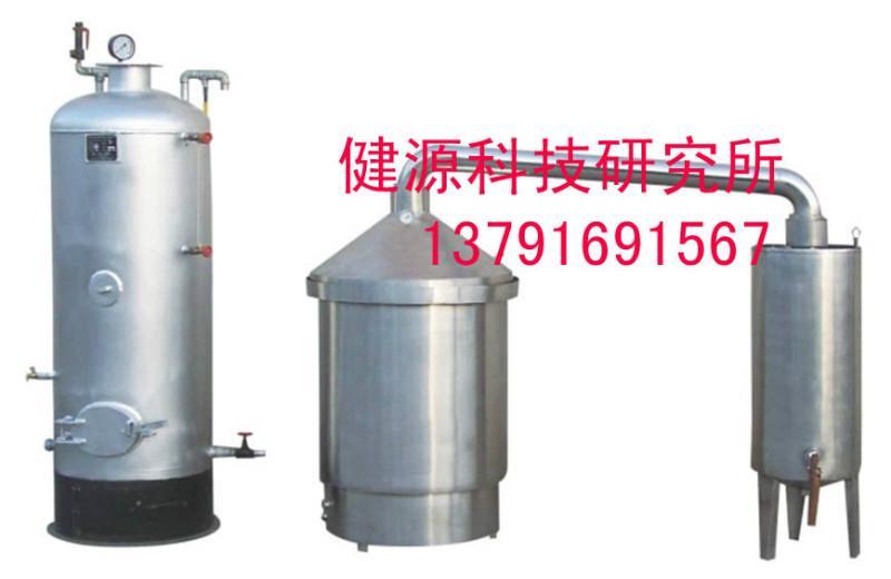 供应今天自酿白酒技术设备/今天自酿白酒技术设备厂家