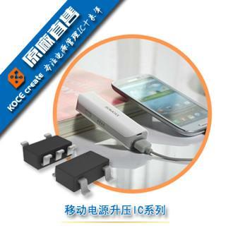供应用于手电筒的1A大电流充电IC,原装正品,质量保证