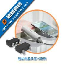 供应插USB音响升压IC