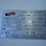 供应广东万能打印机/广东万能打印机价格/广东标牌万能打印机