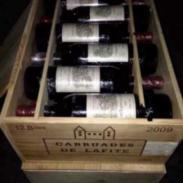 拉菲古堡干红葡萄酒进口代理图片